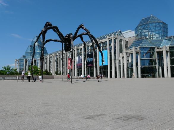 Музеят на изкуствата - Отава, Канада